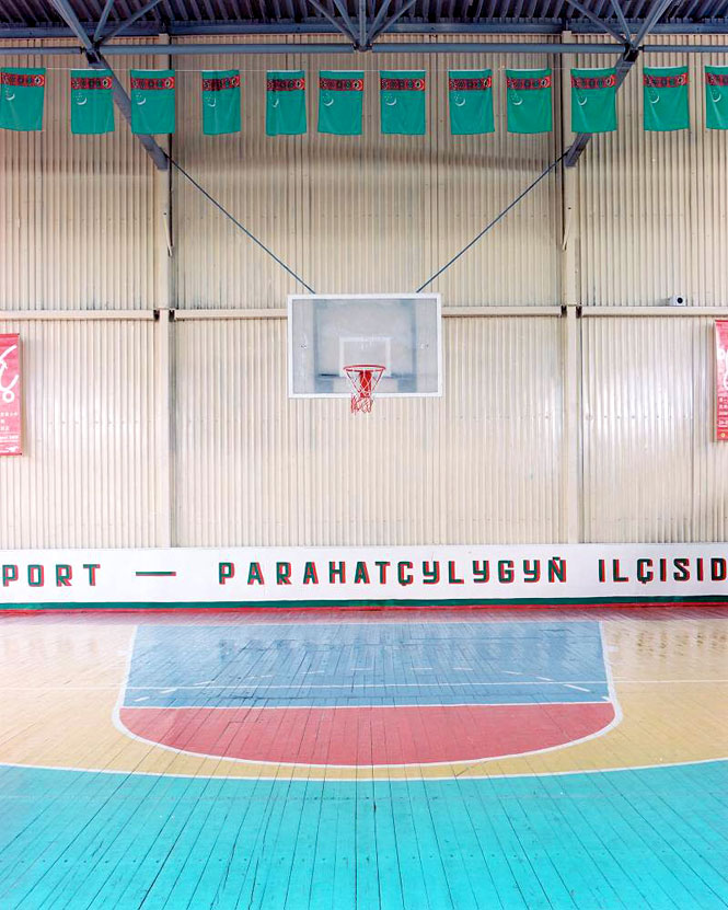 A  gymnasium in Ashgabat.
