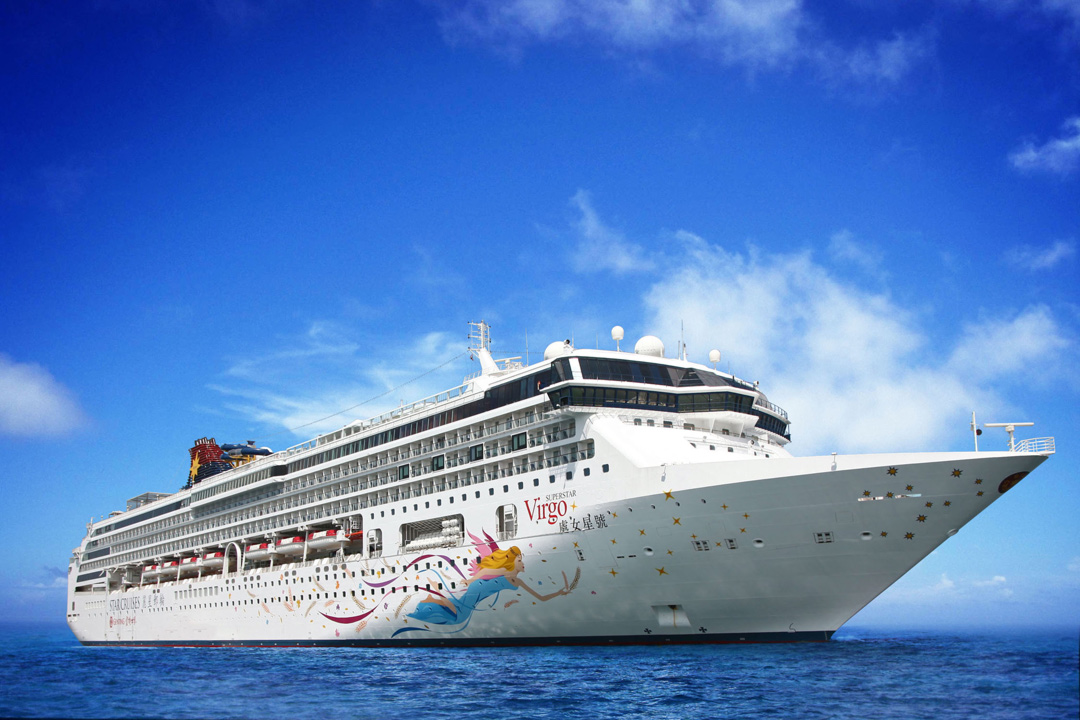 SuperStar Virgo, the flagship of Star Cruises' Asian fleet.