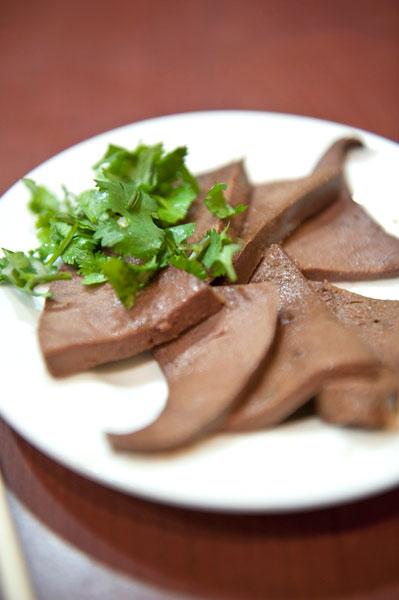 Pig liver at Yi Chi Du Xiu.