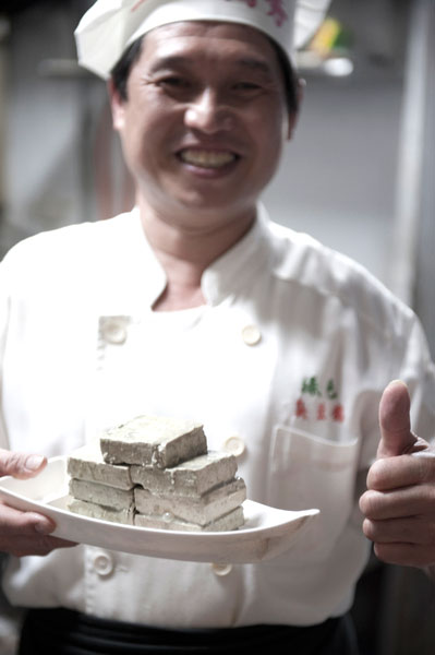 """Stinky"" fermented tofu at Yi Chi Du Xiu."