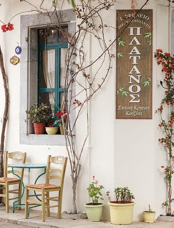 A traditional taverna's exterior.